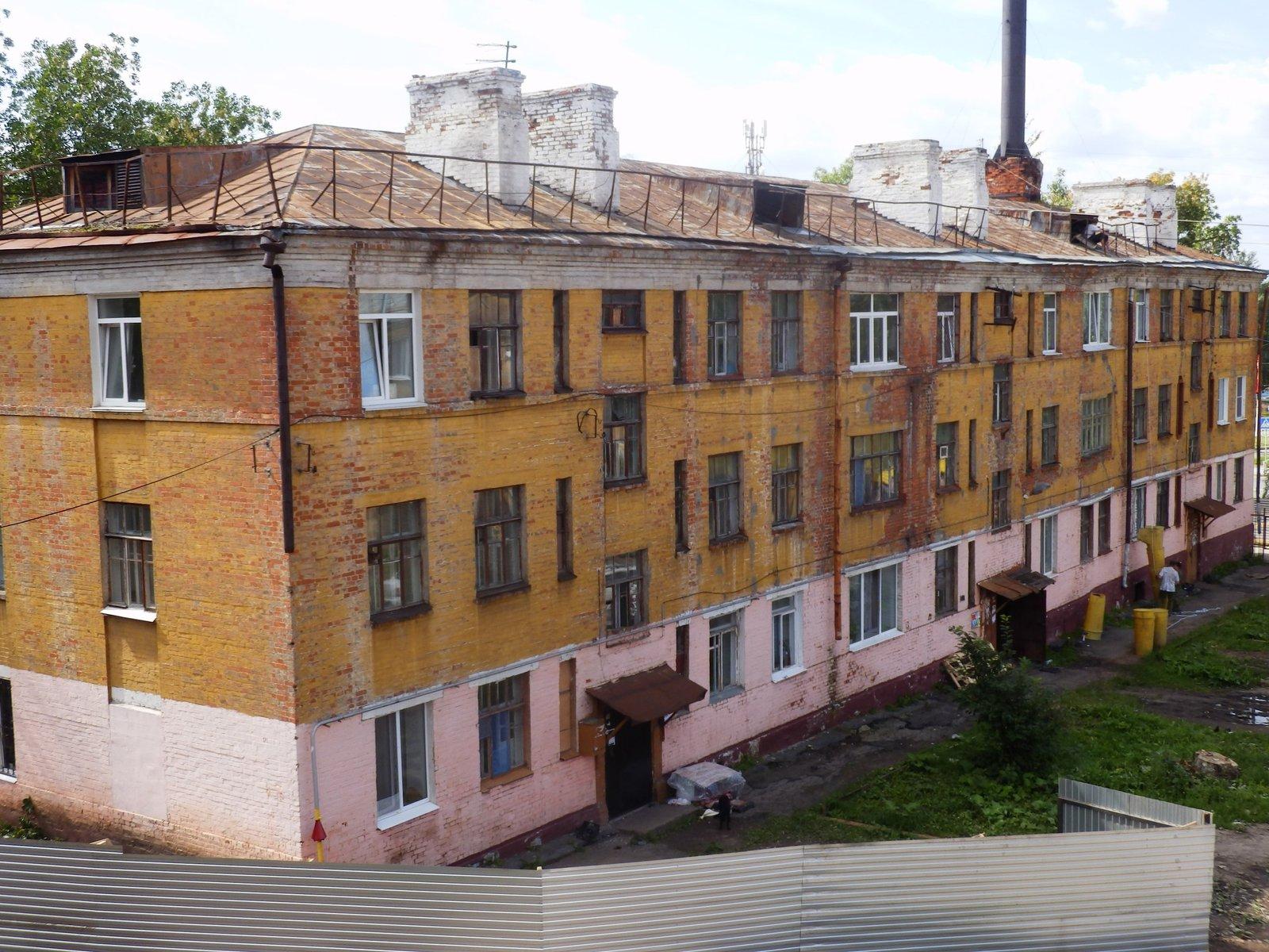 Капитальный ремонт нашего второго домика Города сада – Рабочего поселка по ул. Уральской 77